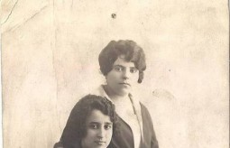Peter E. Kassimatis' sisters Rosa a..