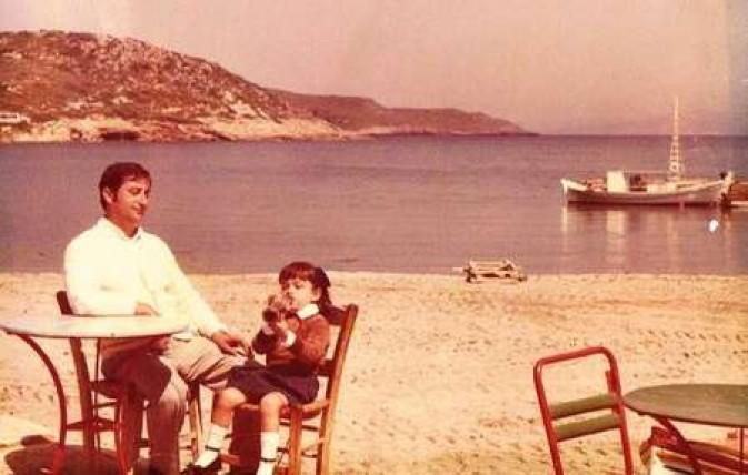 Andrew & Stavroula Provataris Late 1970's in Agia Pelagia