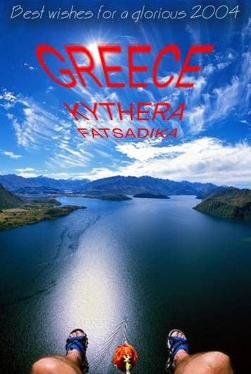 Nicknames - greece kythera fatsadika