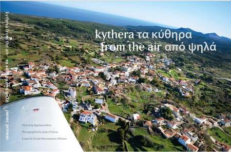 Kythera from the Air - BookDustJacket96A
