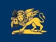 Ionian Flag 1800-1807