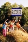 Kalamos