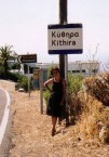 Kithira