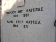 Fatseas Family Tomb (2 of 2)