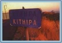 Kithira signpost.
