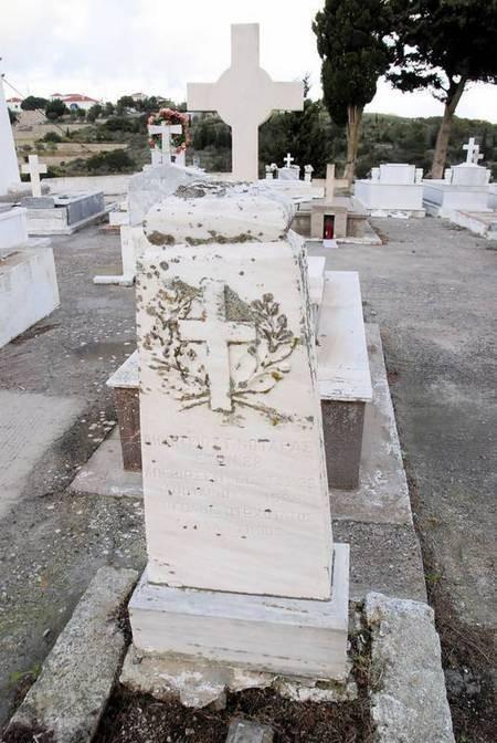 Dimitrios G. Notaras, Frilingianika