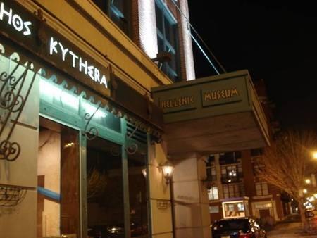 Exterior of Greek Islands Restaurant,Chicago, Illinois, USA