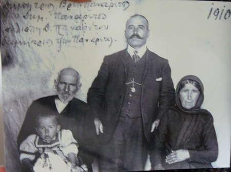 Three generations of Panaretos