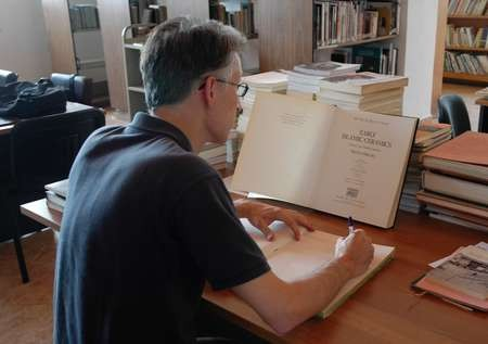 Kytherian Municipal Library. - 1025845