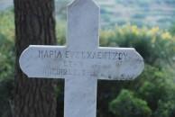 Maria Evst. Xlentzou - Logothetianika Cemetery