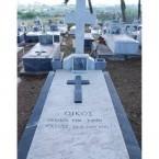 Nikolaou Emm. Kombi-Logothetianika Cemetery