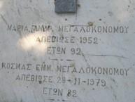 Megalokonomou Family Tomb (2 of 4)