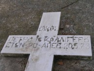Petro Kalligero Tomb (2 of 2)