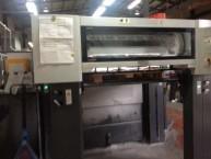 The end where the print sheets emerge on the Heidelberg printer