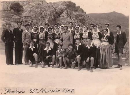 Kythera High School  25/3/1947