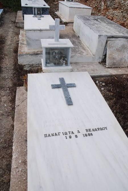 DIMITRIS  ATHANASIOU  VENARDOS  1902-1969