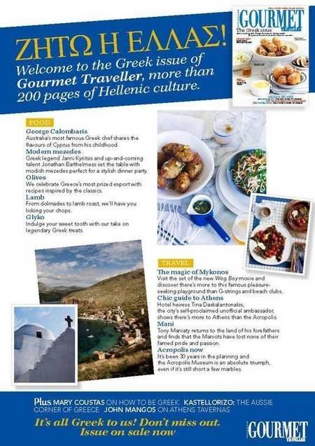 Australian Gourmet Traveller. March 2010.