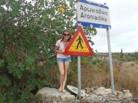 Aroniadika sign