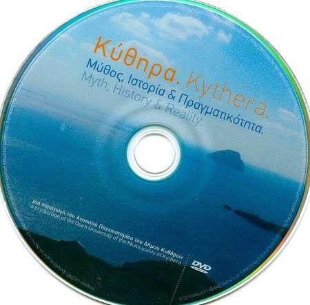 Kythera, Myth, History & Reality. The DVD.