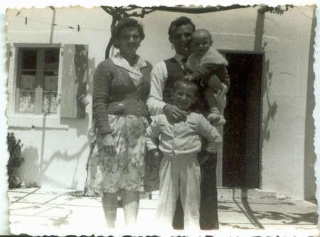 Logothetianika, Katsoulianika - Sophiou family