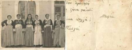 Village Girls - Logothetianika 1948