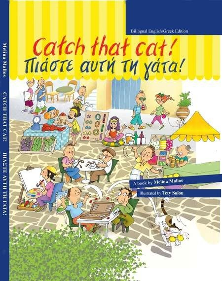 Catch that Cat. Book Cover