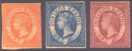 Stamps. The Seventh Island. A Short Philatelic History of Kythera. - Stamps 1857 issue