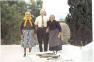 My Father with 2 elder female relatives at Logothetianica