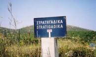 Stratigadika