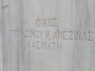 GERASIMOS AND ANEZINA KASIMATI