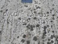 AGIOS YIANNIS CEMETERY, ALEXANDRADES