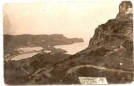 Καψάλι 1920