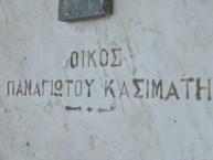 Panagiotou Kasimati Tomb (2 of 2)