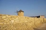 Mitata wall