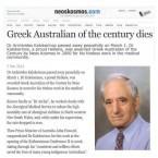 Greek Australian of the Century dies