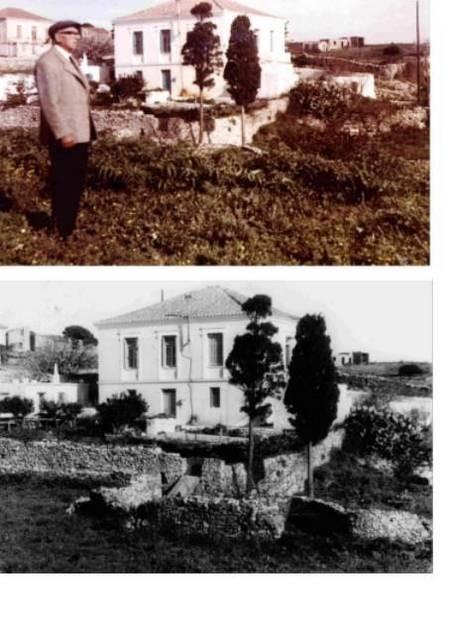 Levoune' House in Potamos in two eras.