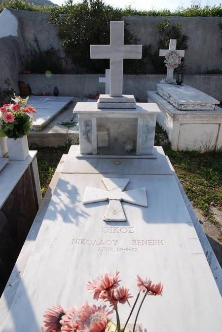 Grave of Nikolaos Veneris, Drymonas