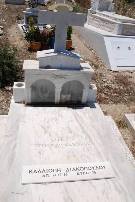 DIAKOPOULOS GIORGOU AR. FAMILY GRAVE. -----CEMETERY PANAGIA DESPINA