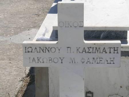 One of Two Headstones  PITSINIANIKA Cemetery