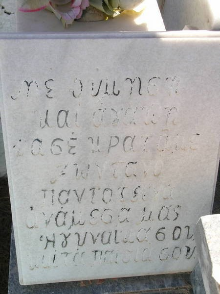 INSCRIPTION ON A GRAVE