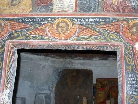 Decorated doorway, Agios Spiridon