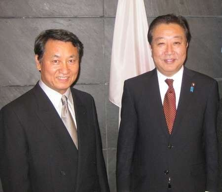 Masaaki Noda with Japanese Prime Minister Yoshihiko Noda
