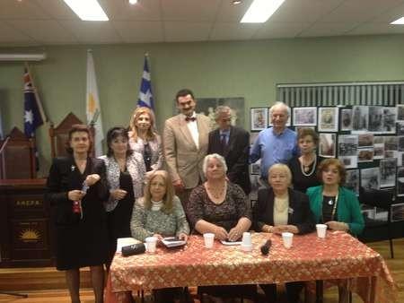 Committee members of AHEPA and Association of Greek Writers and Artists Australia ( EELKA )