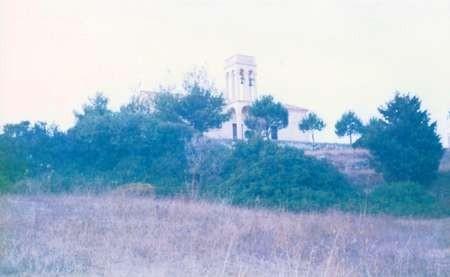 Panagia Orthigitria - Perlegianika 1986