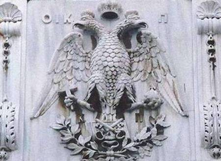 Double Headed Eagle iconology of Byzantium. - Two-headed eagle emblem of the Byzantine Empire. Relief from the Ecumenical Patriarchate of Constantinople Istanbul