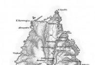 1899 part 1