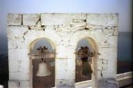Bell Tower of Agios Georgios