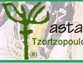 Astarti - Logo and Registered Trademark