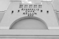Acropolis Cafe, Gunnedah, NSW, Australia - facade still extant