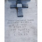 Flaska Family Grave - Logothetianika (2 of 3)
